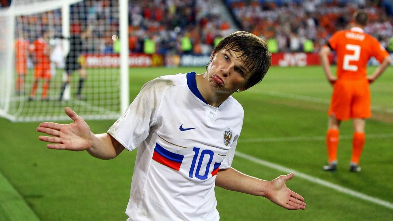 Евро 2008.